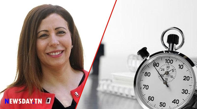 وزيرة الوظيفة العمومية: التقليص في ساعات العمل وكتلة الاجور