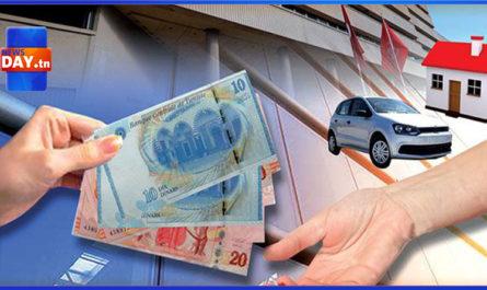 القروض البنكية التونسية