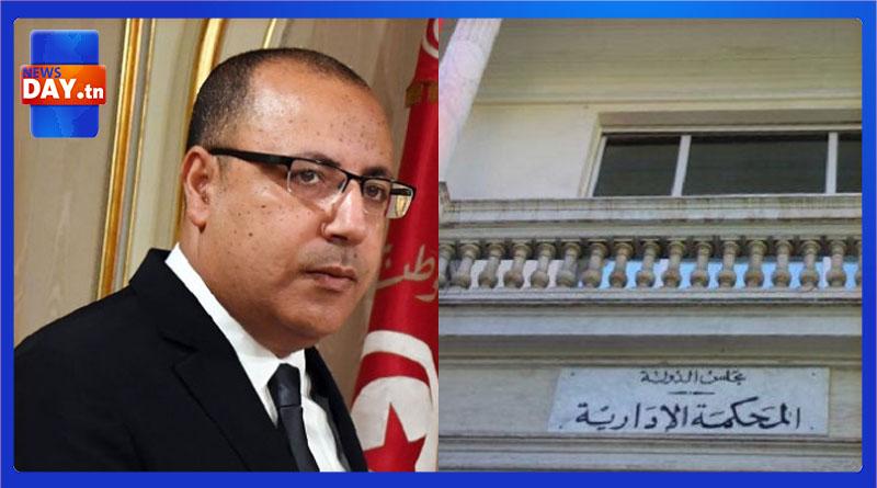 المشيشي يُعلّق على قرار المحكمة الإدارية بخصوص التحوير الوزاري