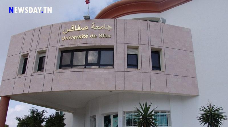 """اليوم بصفاقس :ندوة علمية دولية التراث والهجرة والتنمية المستدامة في جنوب تونس والبحر الأبيض المتوسط """""""