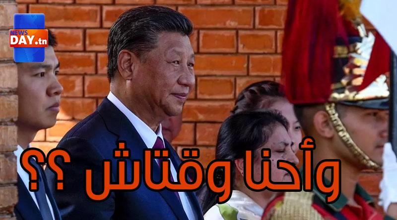 الرئيس الصيني يعلن انتصار بلاده في مكافحة الفقر