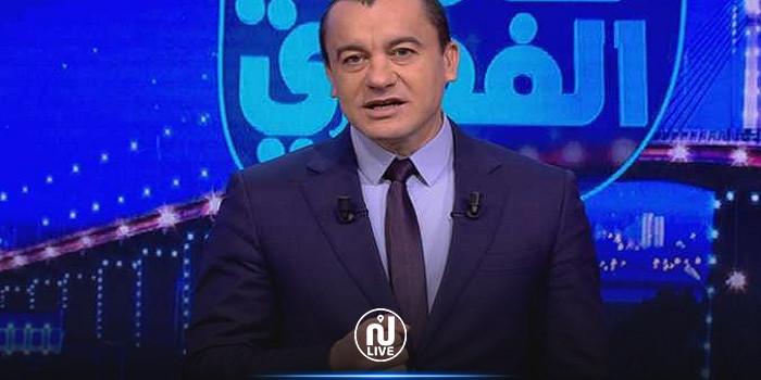 """بالفيديو / أول تعليق من عائلة سامي الفهري بعد خروجه من السجن """"زادو ربي نور على نور.."""" !"""