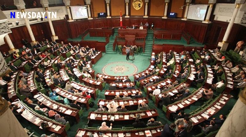 """البرلمان: جلسة عامة للمصادقة على الترخيص للدولة في الانضمام لمُبادرة """"كوفاكس"""""""