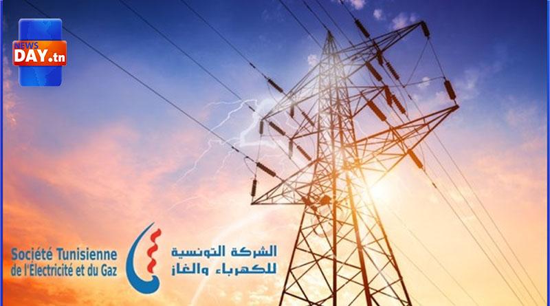 صفاقس : انقطاع التيار الكهربائي اليوم وغدا الأحد بهذه المناطق