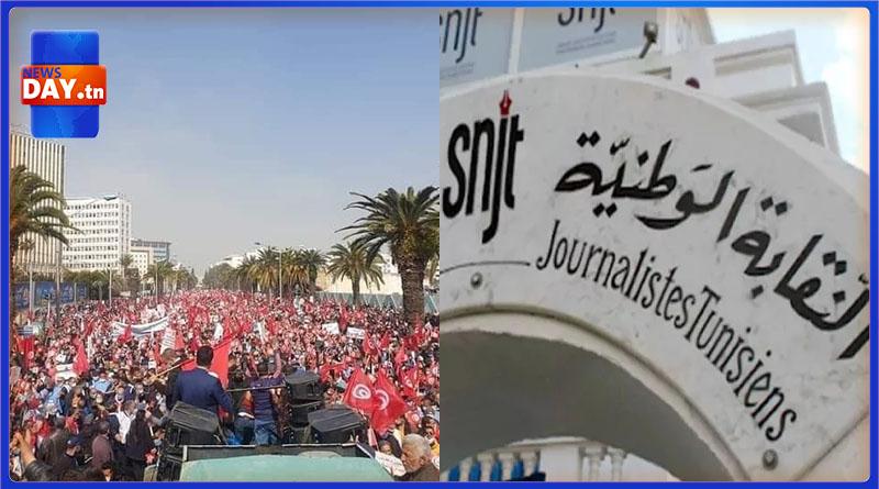 بعد الاعتداء على صحفيين : النقابة تقاضي لجنة تنظيم مسيرة حركة النهضة