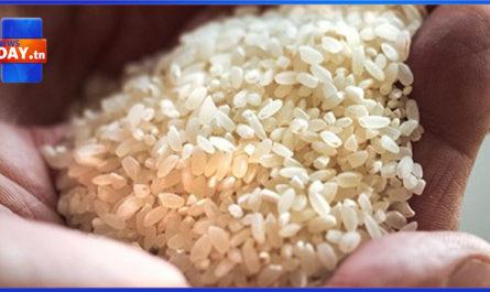 ارز مسرطن