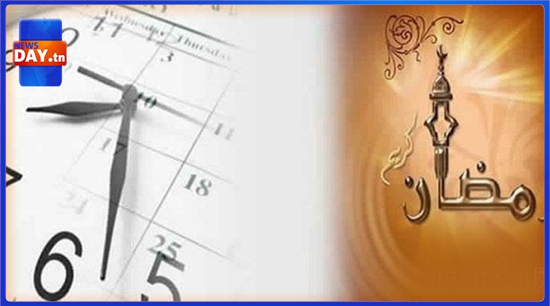 وزارة التربية: هكذا سيكون نظام وتوقيت التدريس في شهر رمضان