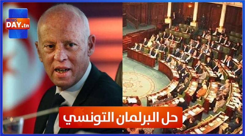 قيادي نهضاوي يؤكد أن سعيّد يدفع نحو حل البرلمان بهذه الطريقة ( فيديو)