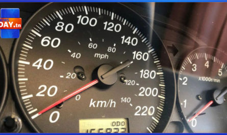 التخفيض في سرعة السيارات