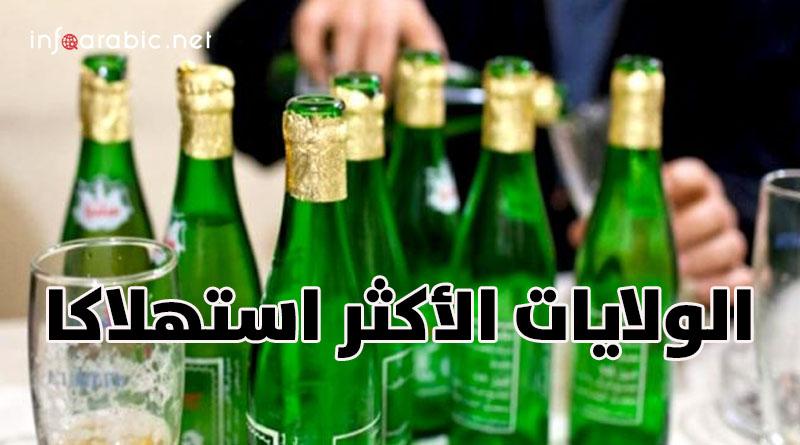دراسة : 55% من التونسيين يشربون الكحول.. وهذه الولايات الأكثر استهلاكا