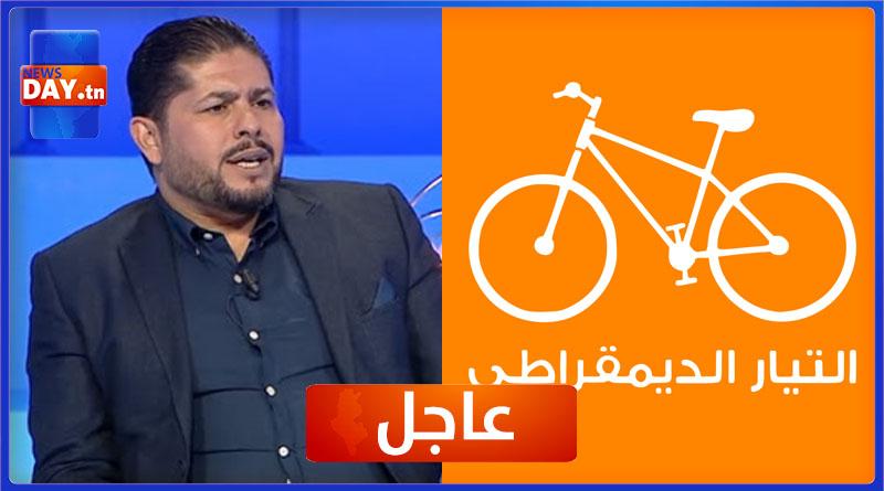 التيار الديمقراطي يكذب  تصريحات محمد عمار ( فيديو)