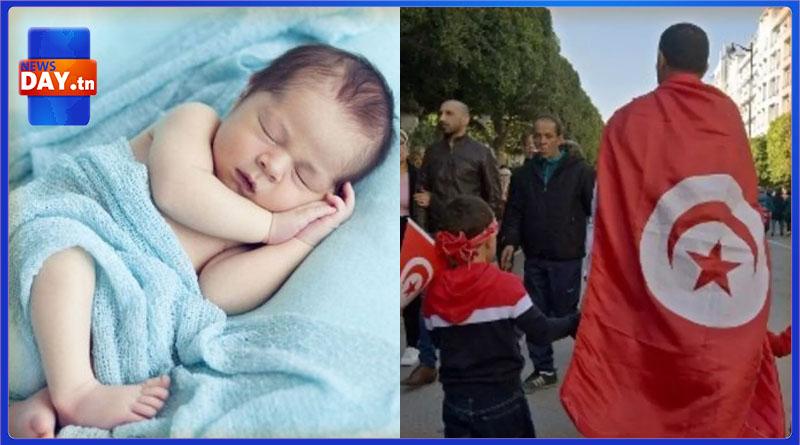 اسماء المواليد في تونس