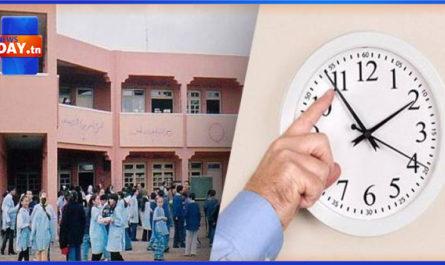 أوقات سير الدروس خلال شهر رمضان