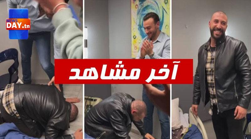 """بالفيديو.. نضال السعدي يسجد باكيا بعد تصوير آخر مشهد له في """"الفوندو"""""""