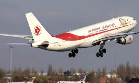 الخطوط الجزائرية الجوية