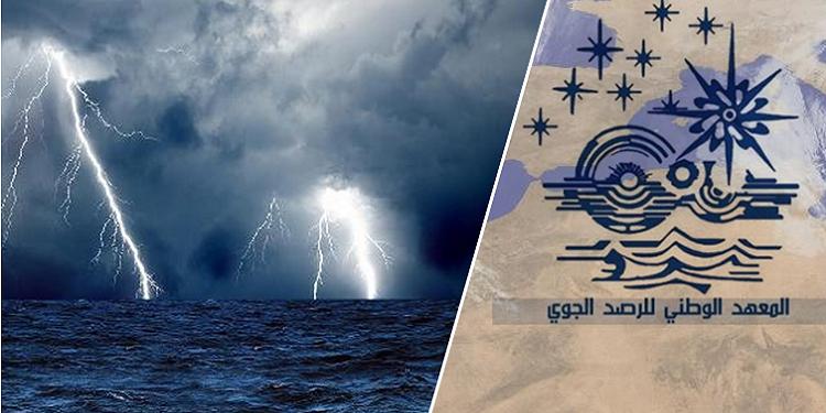 الرصد الجوي : تقلبات جوية كبرى منتظرة وأمطار طوفانية في هذه المناطق