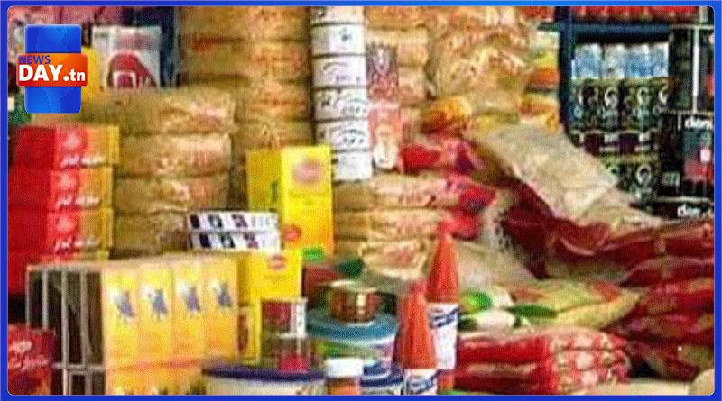 """تونس:""""إلغاء الدعم على المواد الغذائية"""""""