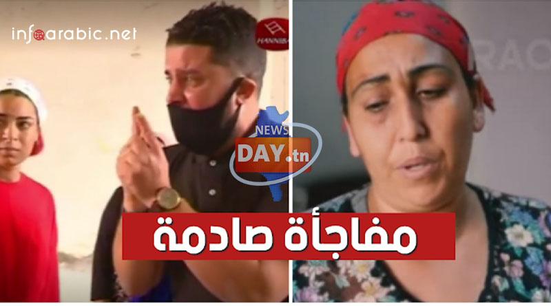 بالفيديو : مواطنة تتهّم فريق برنامج القفة بالاستحواذ على أموالها .. وكشف مفاجأة صادمة