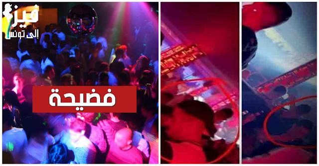 فيديو فاضح في ملهى ليلي يورّط لاعبي مولودية الجزائر .. التفاصيل (فيديو)