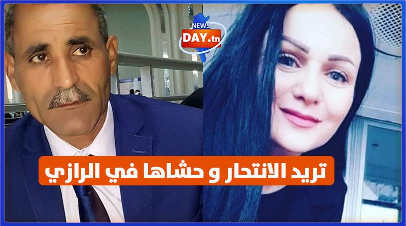 """بالفيديو / رئيسة جمعية تؤكد :""""الفتاة التي تحرش بها التبيني أصيبت بانهيار عصبي وحاولت الانتحار.. وهي الآن في الرازي"""""""