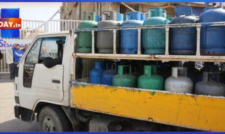 قارورة الغاز