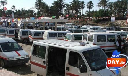 محطة سيارات الأجرة