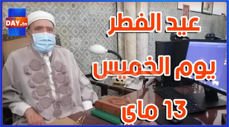 الخميس أول أيام عيد الفطر في تونس