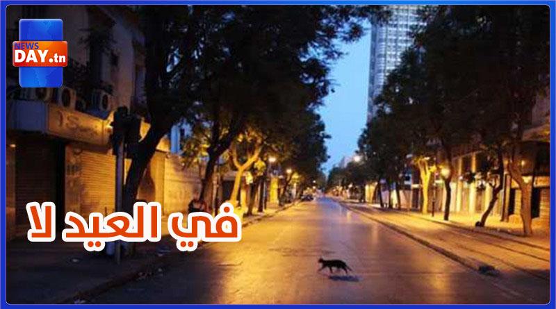 رسميا /لاجولان لما بعد عيد الفطر بعد العاشرة ليلا و السابعة مساء للعربات