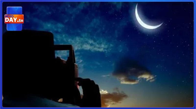 اليوم.. رصد هلال العيد في تونس وفي معظم الدول العربية