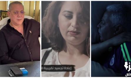 جريمة قتل زهير عبد الكافي