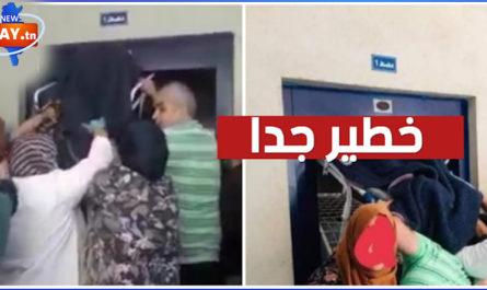كارثة المصعد