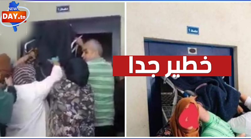 عاجل بالفيديو / مستشفى الحبيب بوقطفة بنزرت : المصعد  يتسبب في كارثة جديدة