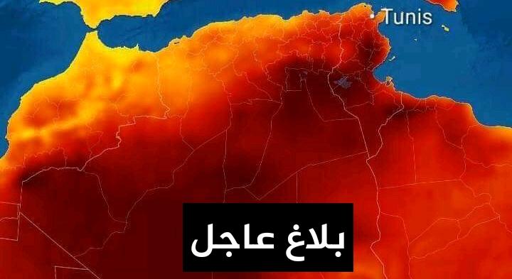 غدا الأحد : موجة حرّ شديدة تضرب تونس ومعدلات لم يتم تسجيلها منذ سنوات (درجة الحرارة في كل ولاية) – فيديو