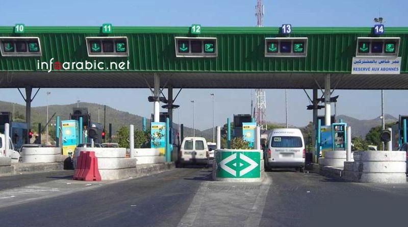 شركة تونس للطرقات السيارة تحسم الجدل حول الترفيع في معلوم الاستخلاص