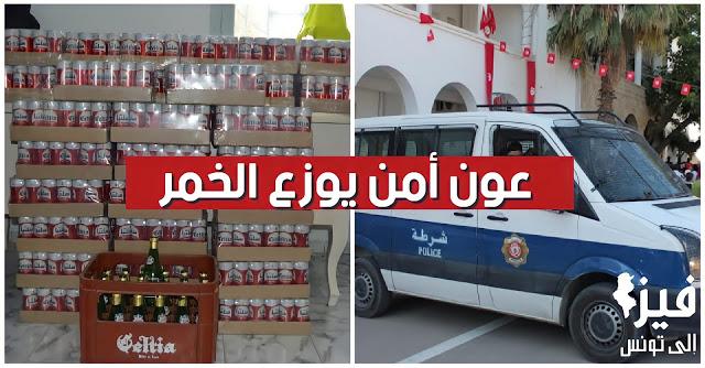 بالفيديو / يحدث في تونس : عون أمن يوزع مشروبات كحولية على بائعي الخمر على متن سيارة الشرطة