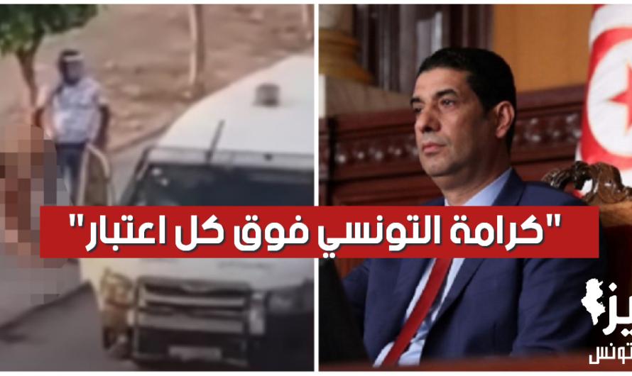 طارق الفتيتي : البارحة لم أستطع النوم من هول الفيديو.. أطالب المشيشي بالاعتذار وفتح تحقيق (فيديو)