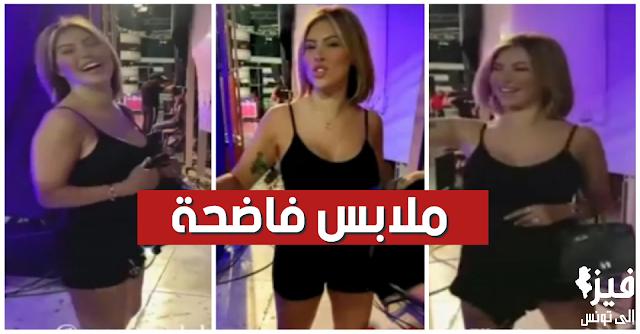 بعد حضورها في قناة التاسعة تسريب فيديو لمريم الدباغ بملابس فاضحة جدا مع علاء الشابي ( فيديو)