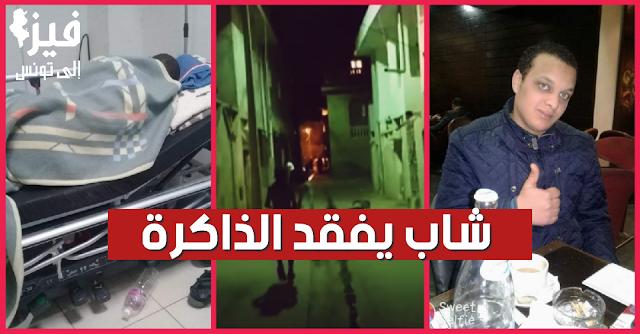 عاجل/ بالفيديو: تعنيف شاب ثالث في سيدي حسين بطريقة كارثية ( شاهد)