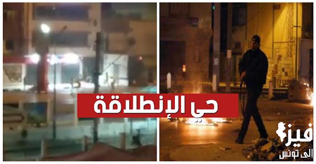 عاجل / بالفيديو : مناوشات بين الأمن والمحتجين في حي الانطلاقة ومحاولة خلع المغازة العامة