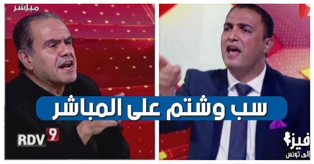 بالفيديو / سب وشتم وتبادل للتهم بين خليل برعومي ولطفي العماري على المباشر