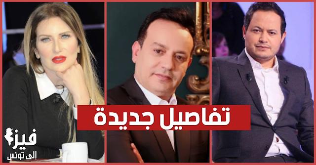 بالفيديو : مريم بن مامي تكشف تفاصيل جديدة في قضيتها ضد علاء الشابي وسمير الوافي