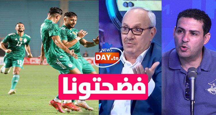 بعد الهزيمة أمام الجزائر: انفعال و تشنج و اتهامات ضد الناخب الوطني ( فيديو)