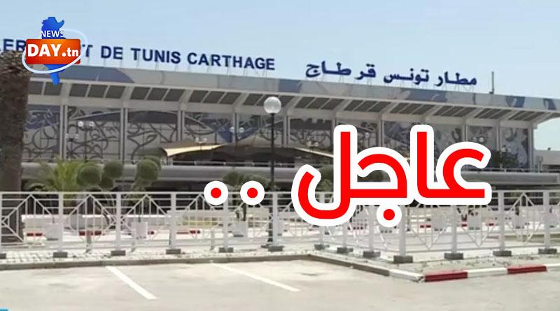 بالفيديو/ إقالة 5 قيادات أمنية في مطار تونس قرطاج إثر حادثة دخول ارهابي دون جواز