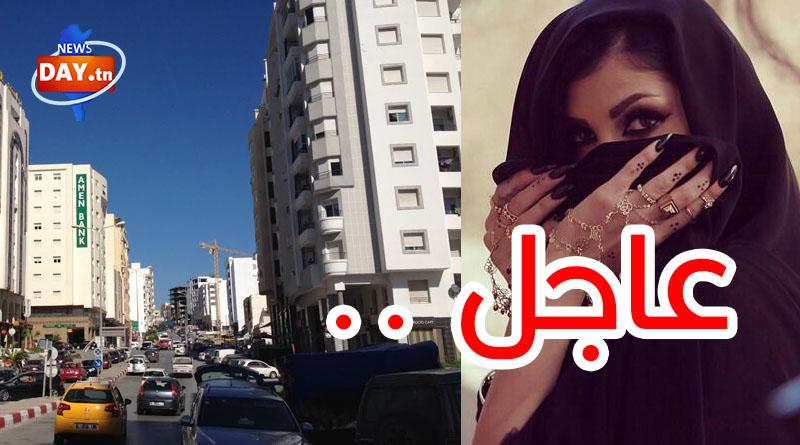 امرأة ليبية تتحيل على رجل أعمال تونسي بطريقة شيطانية