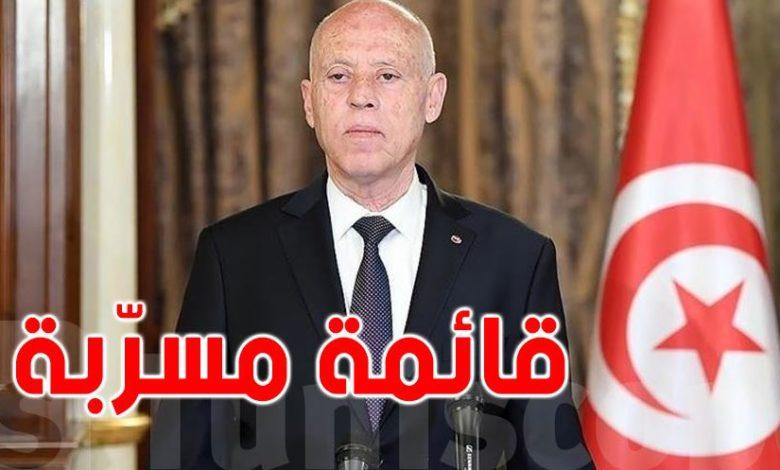 قائمة ب 460 شخصاً نهبوا تونس.. توضيح