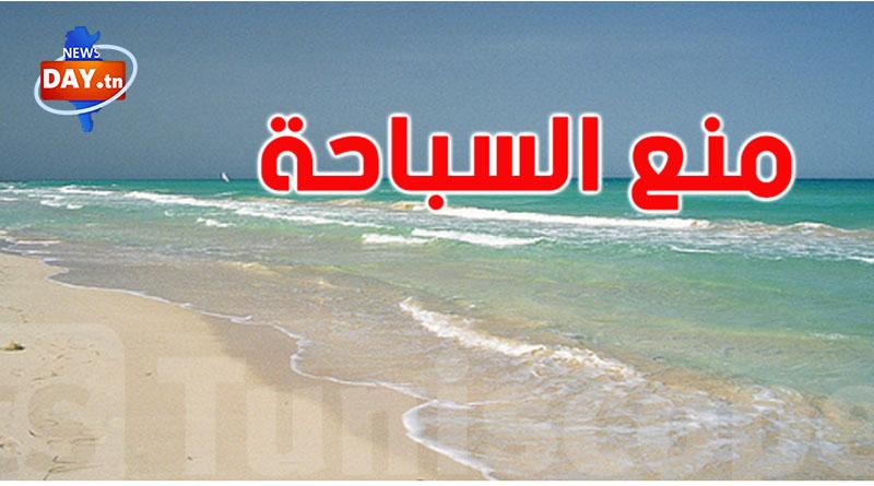 منع ارتياد الشواطئ بتونس الكبرى: الوالي يوضّح