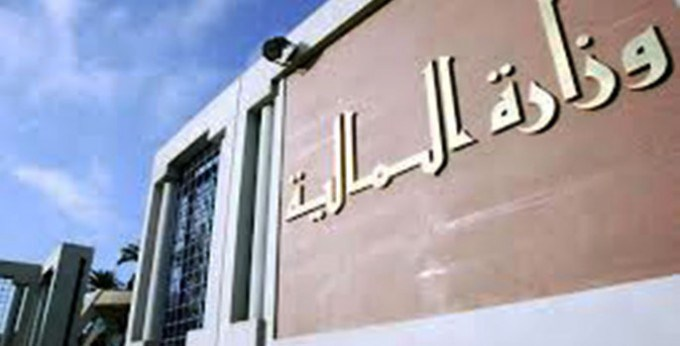 اعفاءات بالجملة في وزارة المالية