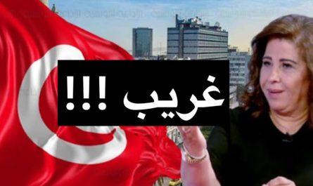 ليلى عبد اللطيفليلى عبد اللطيف