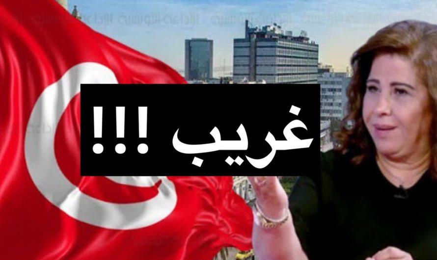 زعمت من قبل أنها ستصبح مثل دبي: ماقالته ليلى عبد اللطيف من جديد عن التطورات القادمة في تونس غريب