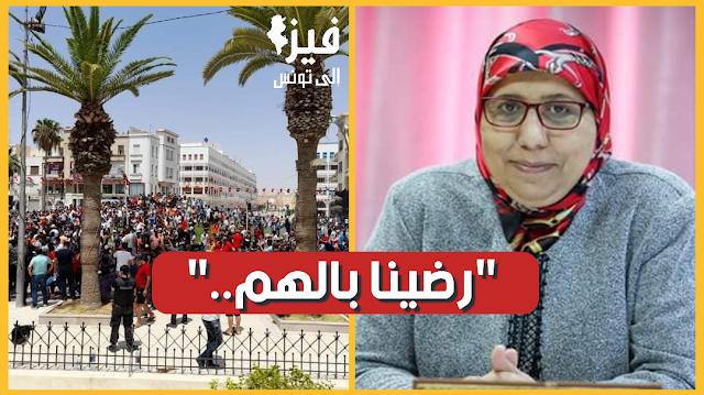 """بالفيديو / نائبة حركة النهضة يمينة الزغلامي :""""رضينا بالهم والهم ما رضاش بينا.."""""""